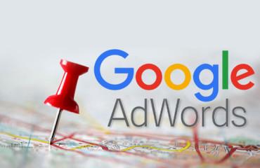 estrategia google adwords en cancun